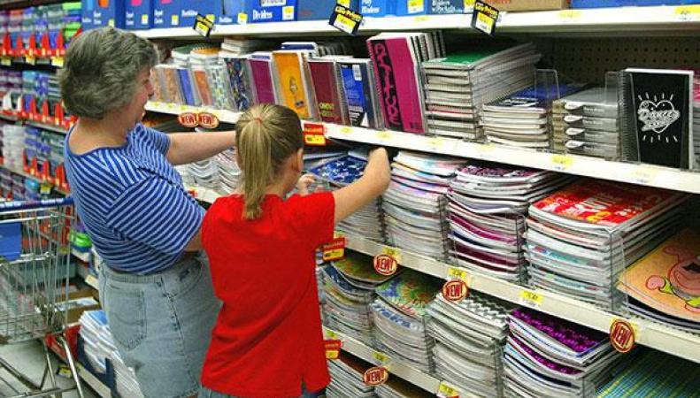 Сколько стоит собрать ребенка в школу в Великобритании фото:dailymail.co.uk