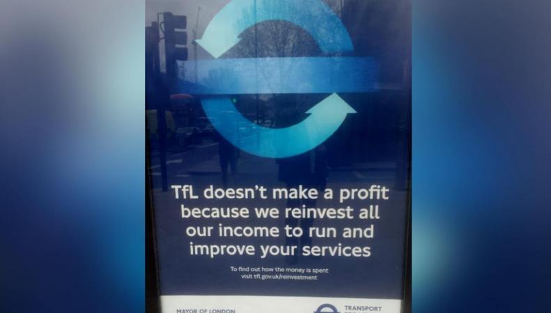 Департамент транспорта Лондона растратил бюджет на безграмотную саморекламу фото:stendard.co.uk