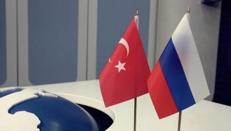 Турцию ждут на разговор