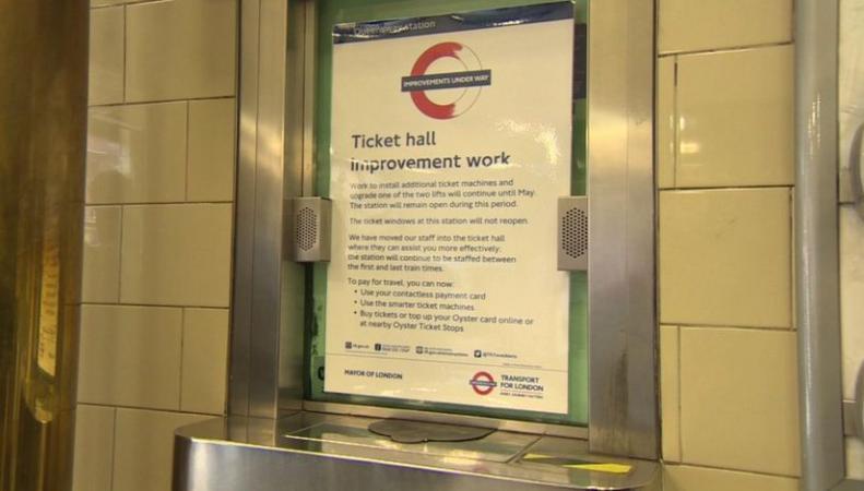 Работники лондонского метро предупредили о забастовке в январе  фото:bbc.com