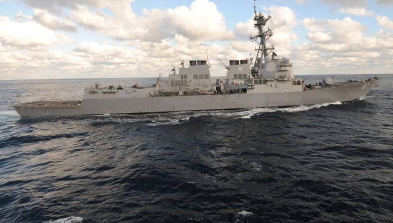 Эсминец ВМС США «Мэйсон»