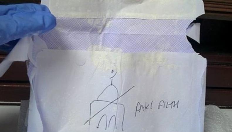 Лондонские мечети и государственные учреждения получили конверты с белым порошком фото:bbc.com