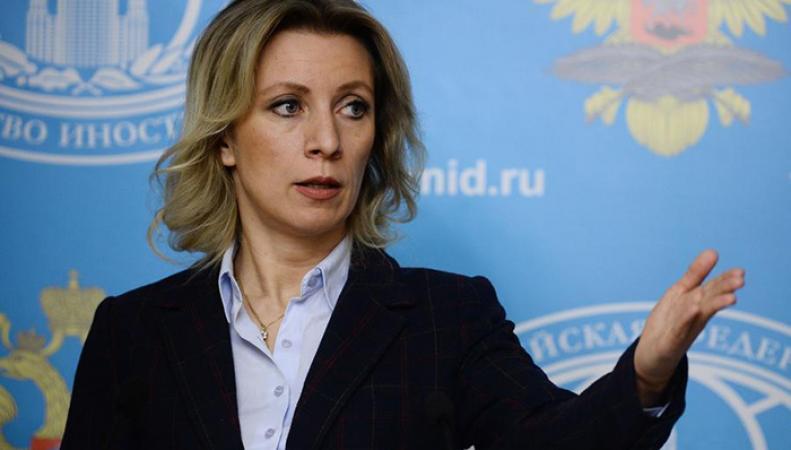 Мария Захарова назвала главную цель развязывания Западом дипломатической войны