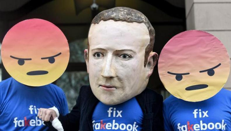 Британские парламентарии намерены призвать к ответу Марка Цукерберга