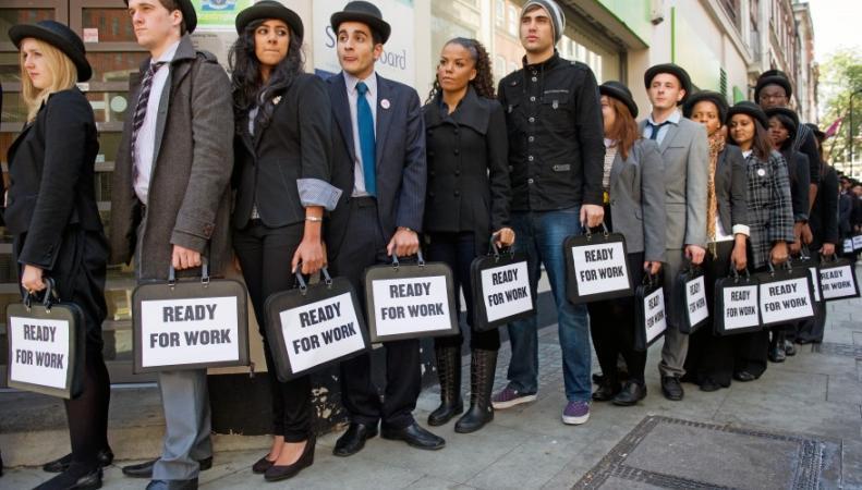 Молодые безработные