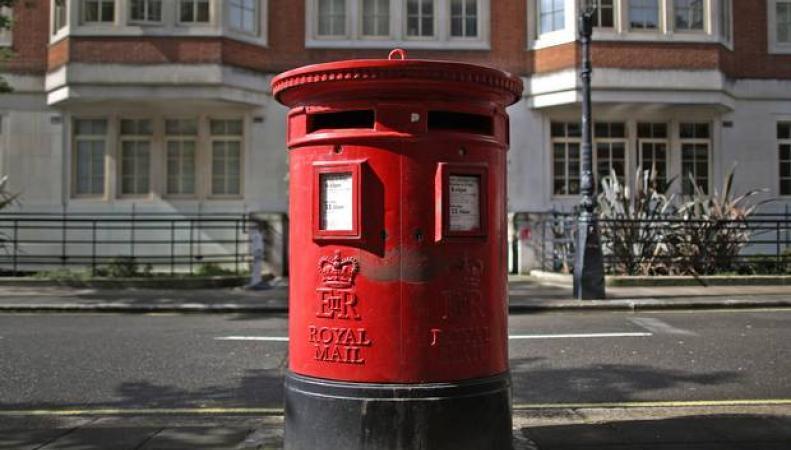 Бокс Королевской почтовой службы