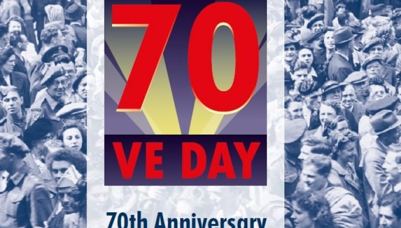 Программа празднования Дня победы