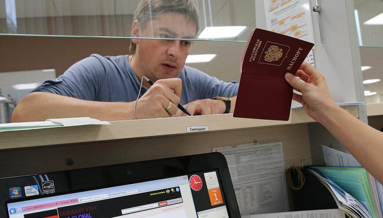 Некоторые страны ЕС по-прежнему выдают шенгенские визы жителям Крыма, http://img.gazeta.ru/
