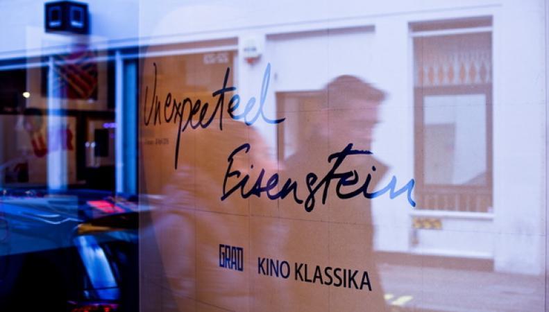 Александр Яковенко посетил выставку «Неожиданный Эйзенштейн»