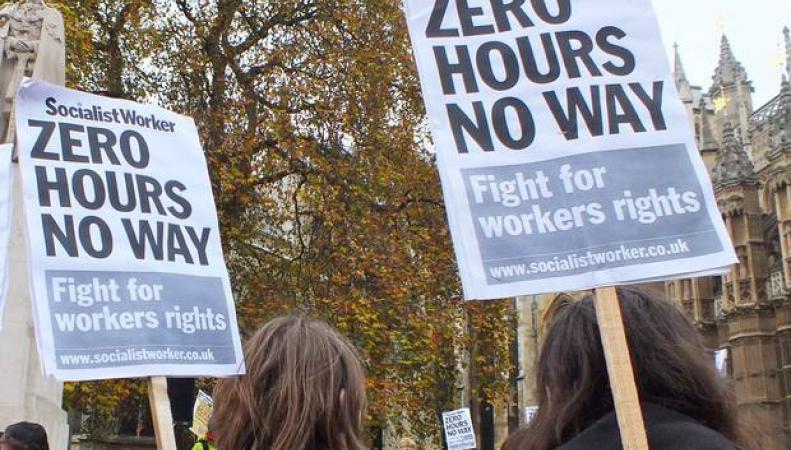 Протест против нулевых контрактов