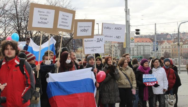 Митинг в поддержку российской политике