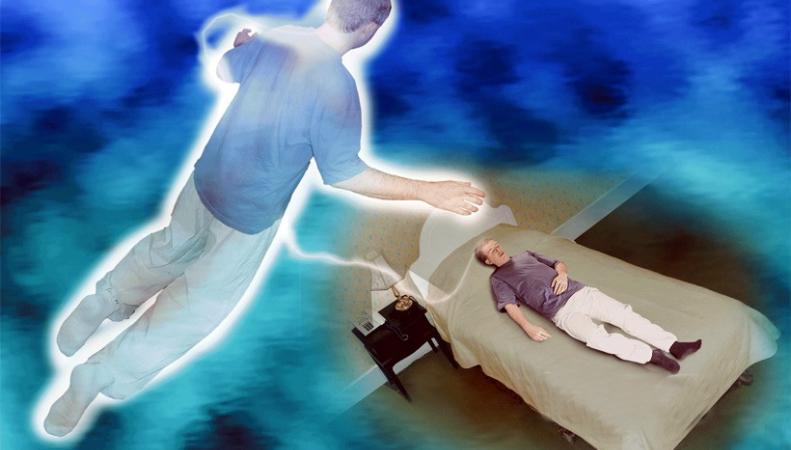 Сознание человека после смерти ещё живёт, – выяснили учёные