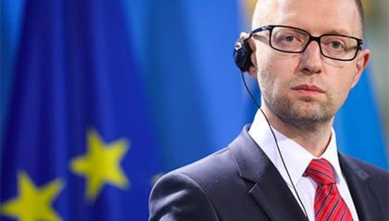 Украина требует от России 16 млрд долларов