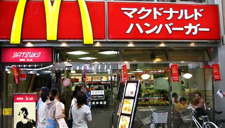 Японский McDonald's