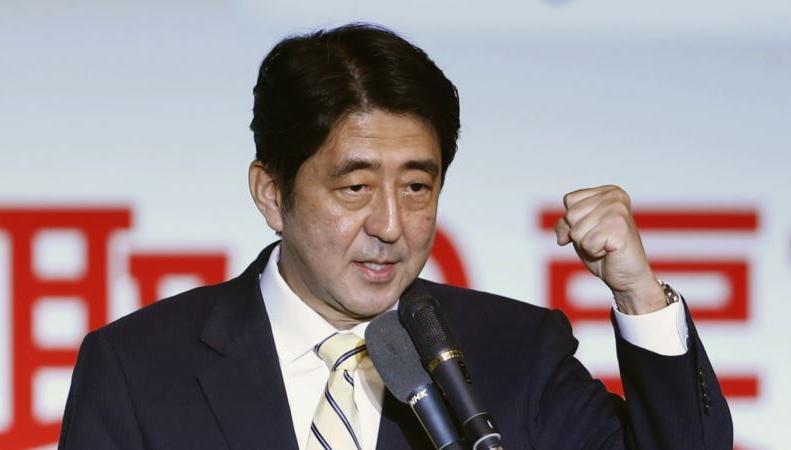 министр Японии