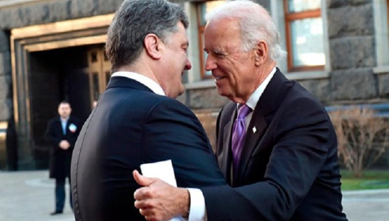 """Байден пообещал Украине $300 млн """"на усиление гражданского общества"""""""