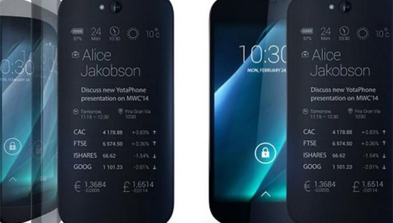 YotaPhone 2 презентуют в Великобритании 3 декабря