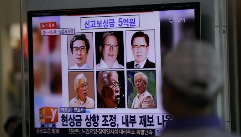 Фотографии Ю Бен Ына на корейском телевидении