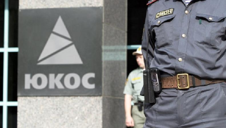 """""""Юкос"""" обнадежен: Кремль выплатит все долги"""