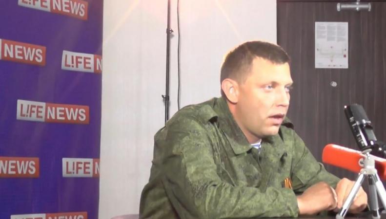 ДНР готова к переговорам с Киевом