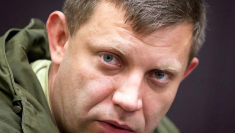 Захарченко: ВСУ намерены уничтожать своих погибших в мобильных крематориях, http://www.u-f.ru/