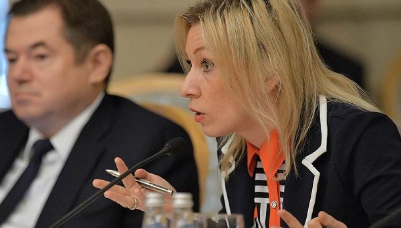 Мария Захарова поинтересовалась, кто будет звонить ИГ