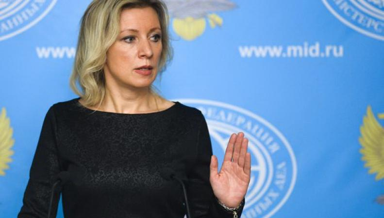 Обвинения в адрес России вызвали удивление у Марии Захаровой