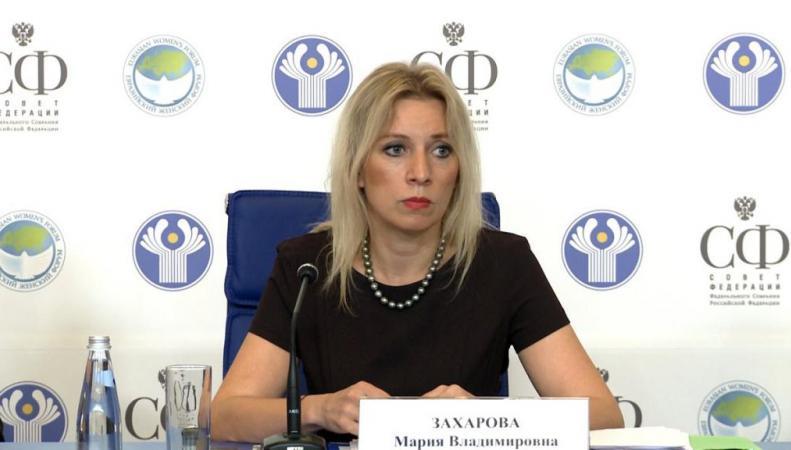 Мария Захарова заявила о намерении дать ответ Лондону