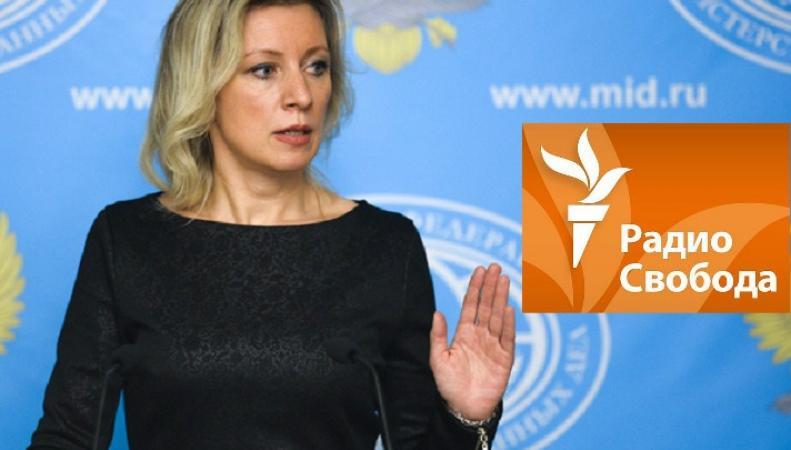 """Мария Захарова жестко прокомментировала публикацию в """"Радио Свобода"""""""