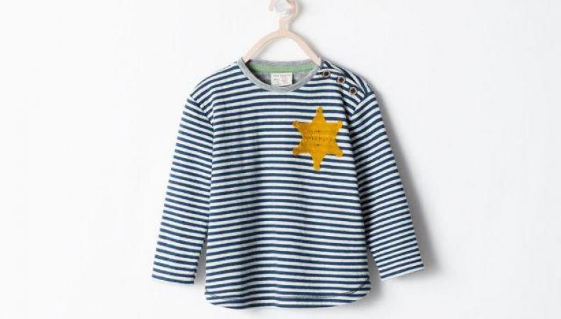Детская кофта Zara с шестиконечной звездой