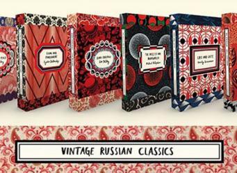 Русская классика глазами британцев