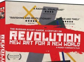 «Революция: Новое искусство для Нового мира» в лондонских кинозалах и на DVD